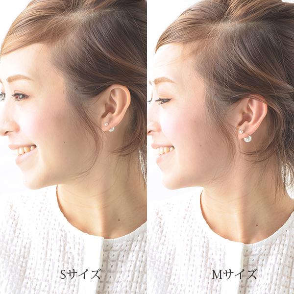 ★限定SALE★ミニパールバックキャッチピアス P1151
