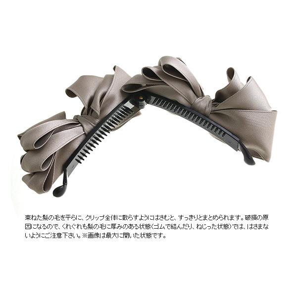フリルリボンバナナクリップ H7366