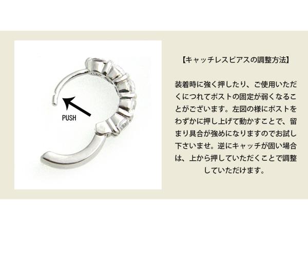 ★ネコポス送料無料★パヴェメタルボールピアス P1980【mbgt】
