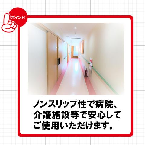 ポピーケア(病院・介護施設用ワックス) 18L