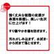 【送料無料】ブリエコート(床用樹脂ワックス) 18L