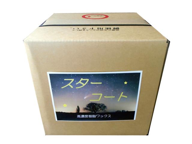 スターコート(高濃度樹脂ワックス) 18L