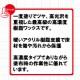 【送料無料】スターコート(高濃度樹脂ワックス) 18L