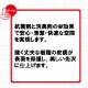 【送料無料】ウィングコート(消臭・抗菌剤配合樹脂ワックス) 18L