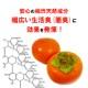 ウィングコート(消臭・抗菌剤配合樹脂ワックス) 18L