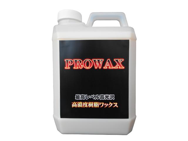 プロワックス(床用ワックス) 2L