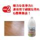 パリッサ(床専用洗浄剤)1L セット