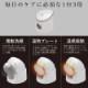 beapro09 ビープロ 美顔器 防水 電動洗顔ブラシ スキンケア 美容家電 極細シリコン製ブラシ 温熱機能 パッティング コードレス スキンケア 洗顔クレンジング 素肌ケア 防水IPX5 多機能美顔器 肌質改善 国内メーカー 美顔器