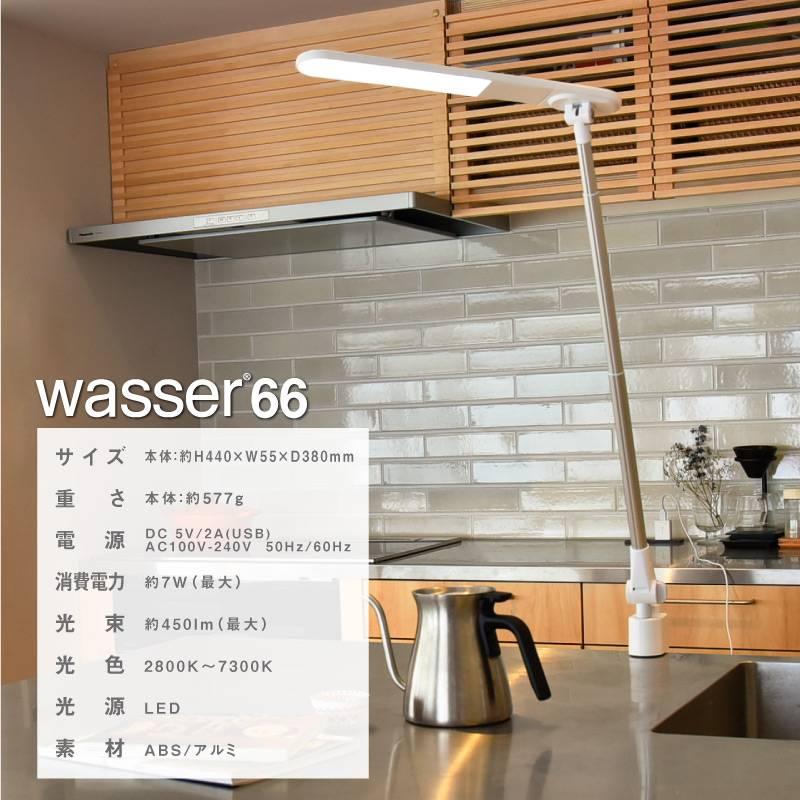wasser66 クランプライト おしゃれ デスクライト 目に優しい 学習机 長さ調整可 調光 調色 LEDデスクライト 電気スタンド スタンドライト 卓上ライト 間接照明 読書灯 勉強 寝室 オフィス ブラック ホワイト 在宅勤務 テレワーク おすすめ