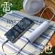 ハンディファン 静音 扇風機 ハンディ LEDライト モバイルバッテリー4000mAh 卓上 手持ち おしゃれ ミニファン 携帯扇風機 携帯 電池 USB充電式 充電器 オフィス 3WAY 生活雑貨 熱中症対策 防災グッズ 暑さ対策 熱中症対策 ひんやり
