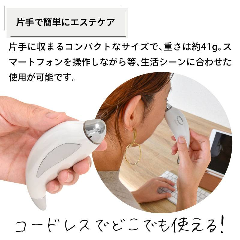 Beapro11 目元ケア 美顔器 温熱 高速パッティング 温熱ケア ほうれい線 リフトアップ フェイスマッサージ 目元マッサージ 振動 目元 口元ケア プレゼント ギフト