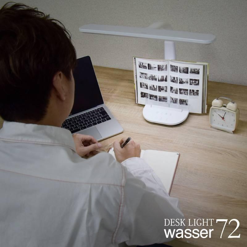 wasser72 デスクライト T字型 ブックスタンド搭載 学習机 学習用 目に優しい 卓上ライト 広々セード おしゃれ 調光 調色 LEDデスクライト 電気スタンド スタンドライト 照明 間接照明 読書灯 子供 勉強 寝室 オフィス 在宅勤務 テレワーク おすすめ