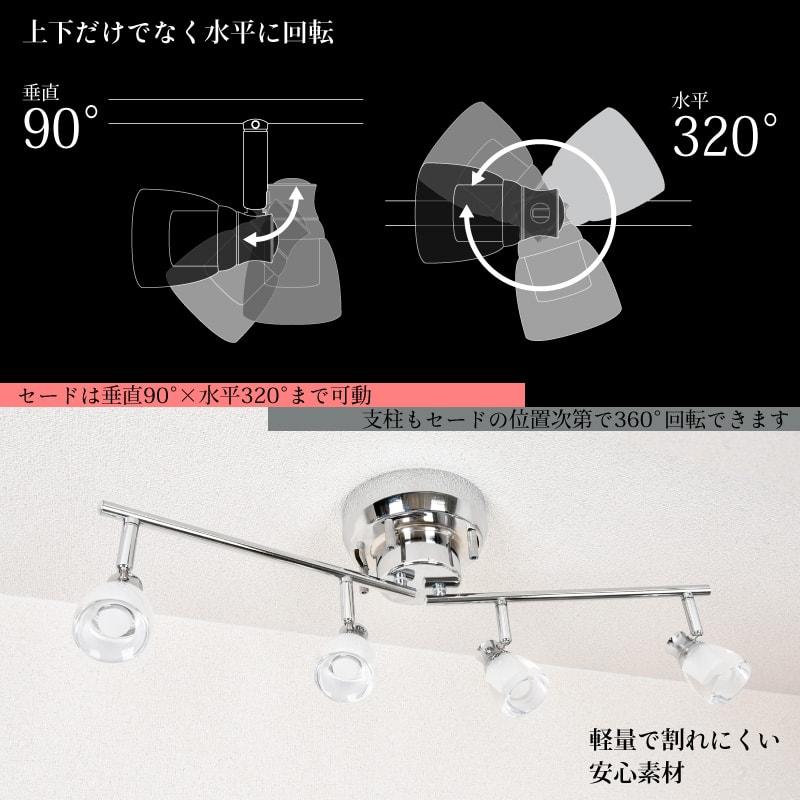 エアコルノ026 シーリングライト LED 4灯 6畳 照明 おしゃれ 北欧 リビング ダイニング 電球色 シーリングライト LED 天井照明 間接照明 照明器具 ダイニング用 食卓用 リビング用 居間用 寝室