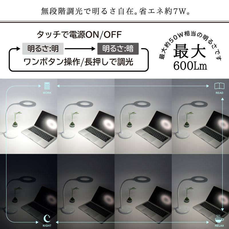 wasser71 デスクライト 目に優しい 学習机 デスクスタンド 卓上ライト 電気スタンド おしゃれ 調光 ライト 照明 間接照明 スタンドライト 北欧 自然光 LEDライト スタンド LEDデスクスタンド ledライト 学習用 寝室 在宅勤務 テレワーク おすすめ