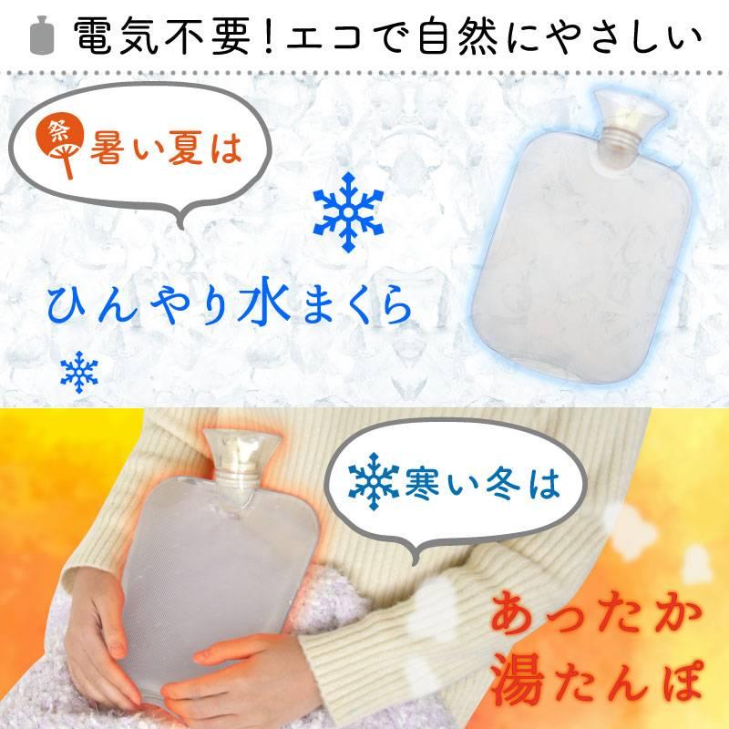 湯たんぽ 本体 ボトル型 お湯 あったか 水 クリア 透明 あったかグッズ 冷え対策 暖房 節電 防寒 湯たんぽ 水枕 カバーなし