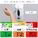 ディスペンサー 検温機能付 アルコール 自動 ミスト スタンド付き センサー式 温度測定&消毒 消毒 オートディスペンサー 手指消毒器 会社 家庭 飲食店