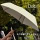 solshade008 日傘 折りたたみ 晴雨兼用 軽量 完全遮光 UVカット率99.9%以上 折り畳み傘 100% 遮光 遮熱 折り畳み 傘 日傘 かわいい レディース ベージュ/ドット ギフト プレゼント 雨傘 日傘兼用 母の日 暑さ対策 熱中症対策 ひんやり