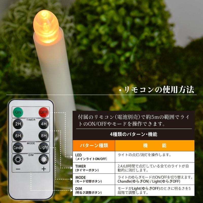 LEDキャンドルライト リモコン付き 6個セット クリスマス 誕生日 結婚式 パーティ 電池式  息 ゆらぎ ロウソク 蝋燭 ろうそく 揺れる ティーライト 間接照明