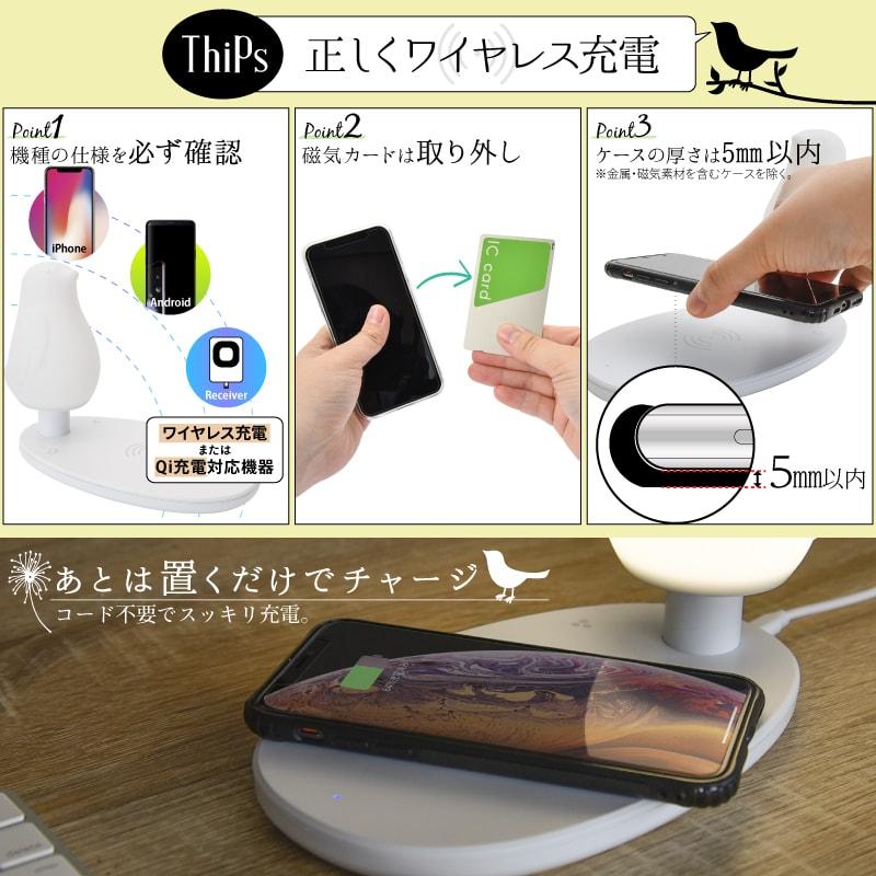 【送料無料】デスクライト LED ワイヤレス充電 小鳥 癒し インテリアライト 調光 RGM機能 目に優しい wasser 寝室 ベッドサイト オフィス おしゃれ Qi充電 USB 卓上ライト LEDライト スタンドライト デスクスタンド テーブルスタンド