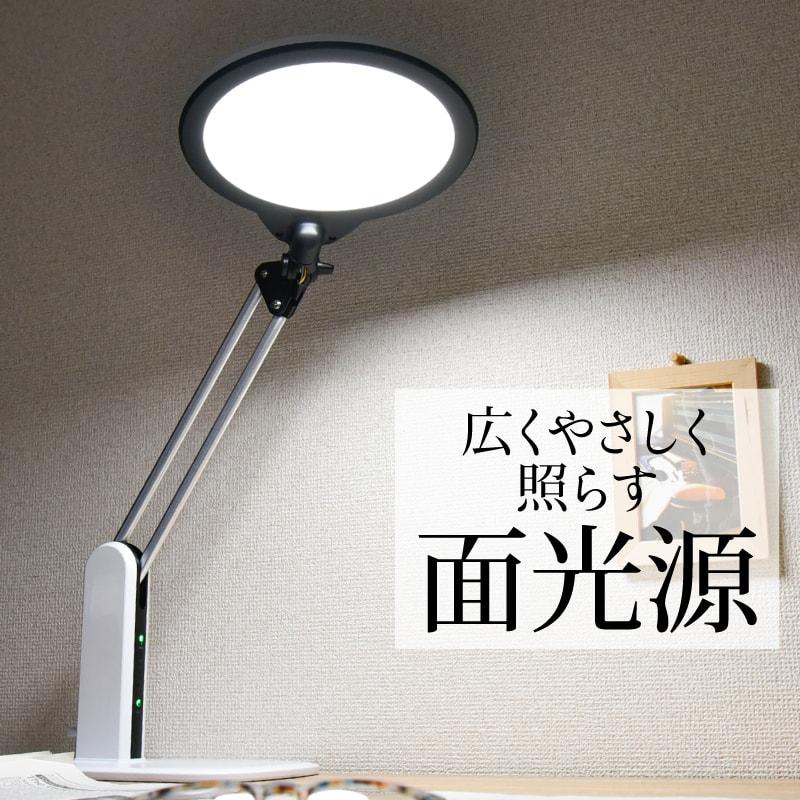 wasser デスクライト LED 目に優しい 調光 光感知センサー 自動調光機能 電気スタンド スタンドライト おしゃれ