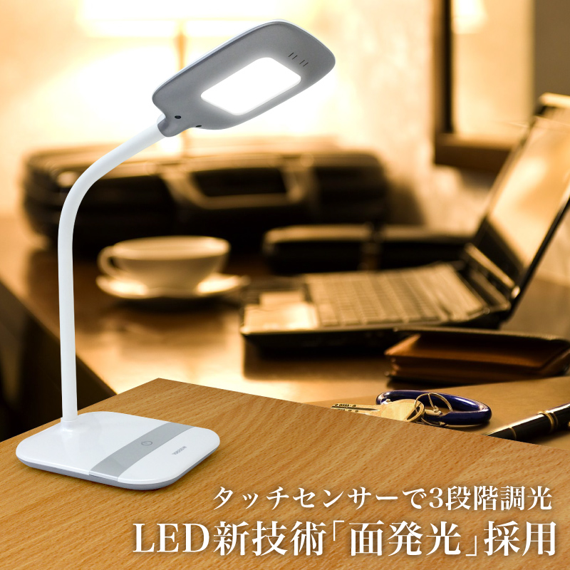 デスクライト LED 面発光 LEDライト 電気スタンド wasser 学習用 ライト 照明 デスクライト 目に優しい 調光 おしゃれ デスクスタンド led スタンドライト 卓上 スタンド 読書灯 デスク 学習机 勉強机 寝室 LEDデスクスタンド テーブルスタンド