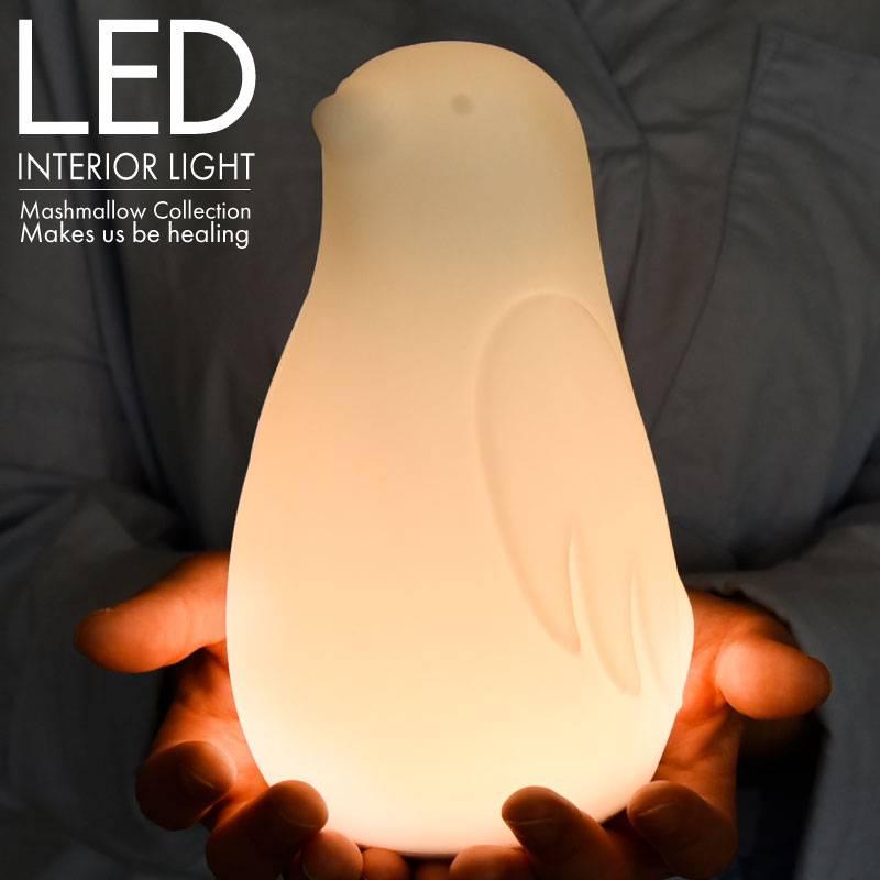 テーブルライト シリコン LED 卓上ライト 間接照明 コードレス 柔らかい キッズライト ベッドサイド 寝室 子供部屋 充電式 ランプ インテリア照明 マシュマロライト フロアライト 照明 授乳灯 常夜灯 玄関 和風 おしゃれ wasser