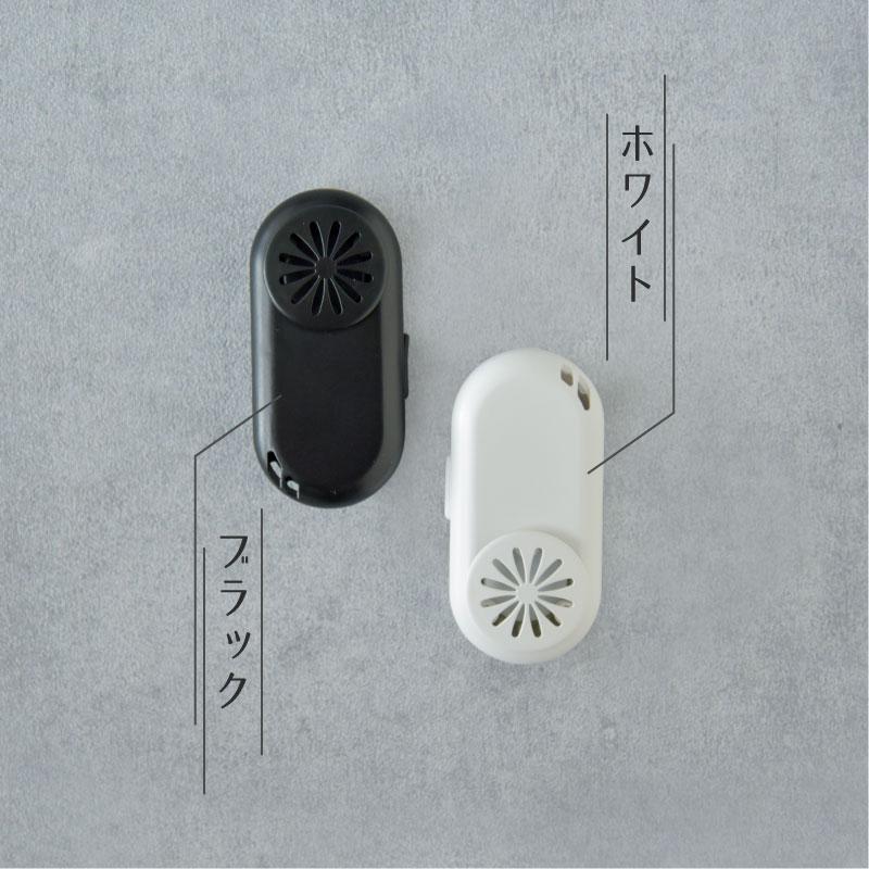 【送料無料】マスクファン クリップ 2021年改良 目立たない サーキュレーター マスクエアーファン 小型 軽量 涼感 蒸れ解消 マスク 扇風機 ホワイト ブラック