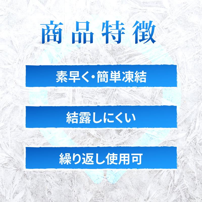 coldneck ネックバンド アイス 2021 ネッククーラー 首を即冷却 10分で凍る 最適温度でひんやりキープ スマートアイス 保冷剤 抗菌 熱中症対策 暑さ対策 ひんやりグッズ メンズ レディース ランニング アウトドア 物理冷却 電気不要 結露なし