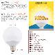 LED電球 E26 80W ボール電球 電球色 広配光タイプ 2個セット LED 電球 E26口金 LED照明 aircorno