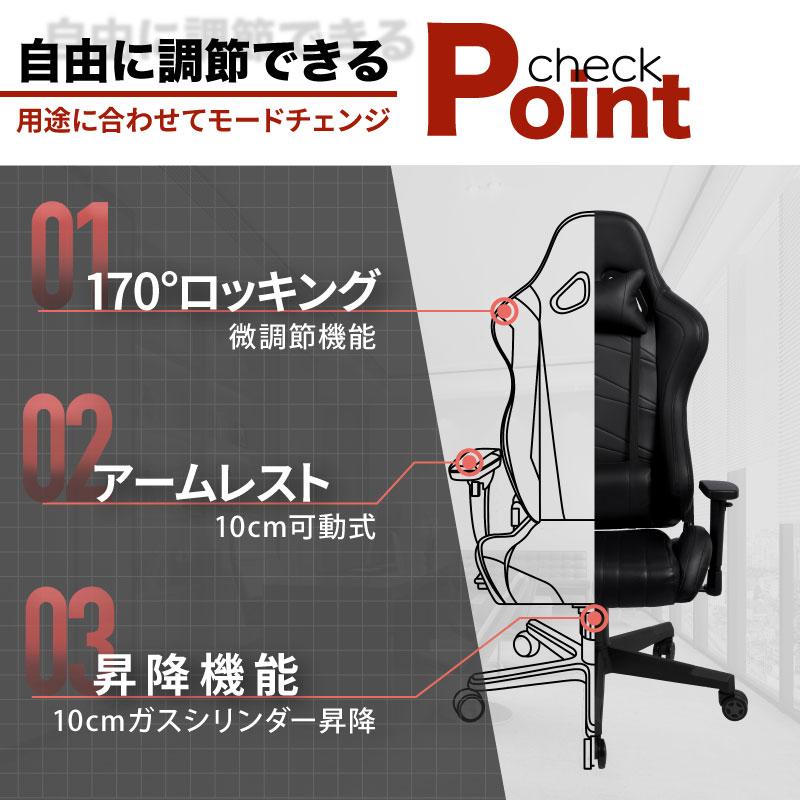 workchair001 ゲーミングチェア オフィスチェア デスクチェア パソコンチェア ワークチェア ハイバックチェア 椅子 疲れない椅子 テレワーク 可動 腰痛 人間工学 長時間 静音 360°回転 ゲーム用 勉強用 機能性 学習用 腰痛対策