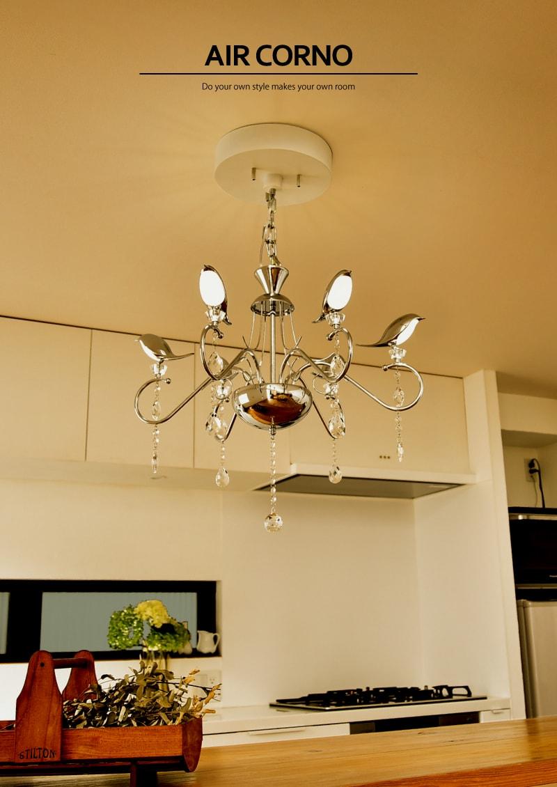 エアコルノ032 シャンデリアライト 6灯 リモコン付 LED シーリングライト ペンダントライト 北欧 8畳 6畳 ダイニング用 食卓用 リビング用 天井照明 間接照明 照明器具 鳥型電球 おしゃれ