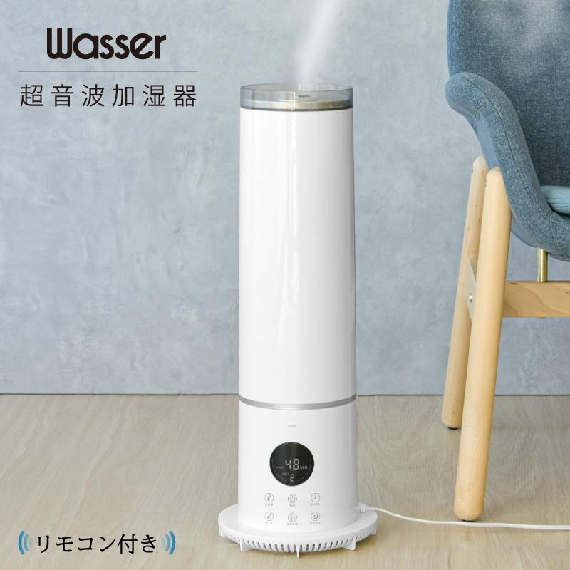 wasser-hum004 加湿器 超音波 6L おしゃれ 床置き 上からの給水 大容量 テレワーク リモコン付 1年保証 加湿器 省エネ 自動OFF機能 節電 エコ おうち時間