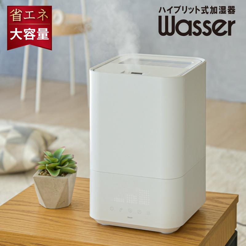 wasser-hum003 ハイブリット式加湿器 超音波 加湿器 おしゃれ 床置き 上からの給水 テレワーク 5L リモコン付 1年保証 加湿器 省エネ 自動OFF機能 節電 エコ おうち時間