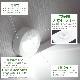人感センサーライト LED 電池式 ナイトライト 非常灯 足元灯 wasser フットライト 人感センサー LEDライト 照明 常夜灯 足元 led センサーライト おしゃれ 屋内 室内 玄関 寝室 廊下 人感センサ フットライト 防災ライト 節電 防災グッズ