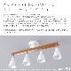 エアコルノ011 シーリングライト LED 4灯 6畳 8畳 ホワイト ブラック 天然木 洋風シーリングライト スポットライト シーリング 天井照明 間接照明 インテリア照明 LED電球対応 おしゃれ シンプル キッチン用 ダイニング用 食卓用 リビング用 居間用 照明 北欧 木製 寝室