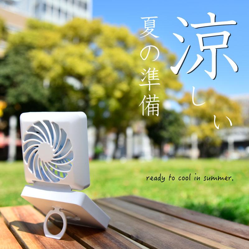 ハンディーファン 首かけ ミニ扇風機 持ち運び ミラーファン ミニファン USB 充電式 ミラー付き 鏡 小型 コンパクト 卓上 ストラップ付 ハンディクーラー 扇風機 手持ち扇風機 携帯ファン 熱中症対策 涼しい おしゃれ かわいい 暑さ対策 熱中症対策
