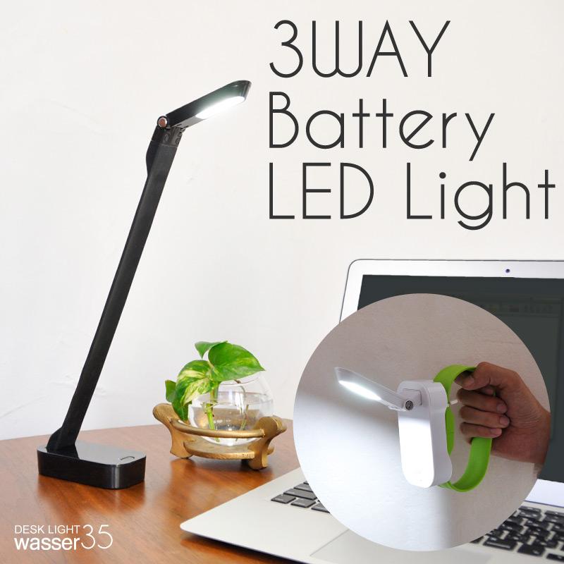 デスクライト LED 充電式 コードレス 卓上ライト スタンドライト wasser ミニライト 防災ライト 調光 コンパクト LEDライト 照明 間接照明 デスクスタンド 寝室 懐中電灯 おしゃれ 読書灯