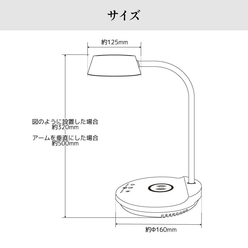 卓上ライト 3段調光 デスクライト Qi充電 ワイヤレス充電 led 目に優しい wasser 置くだけ充電器 LEDライト スタンドライト デスクスタンド テーブルスタンド 寝室 オフィス