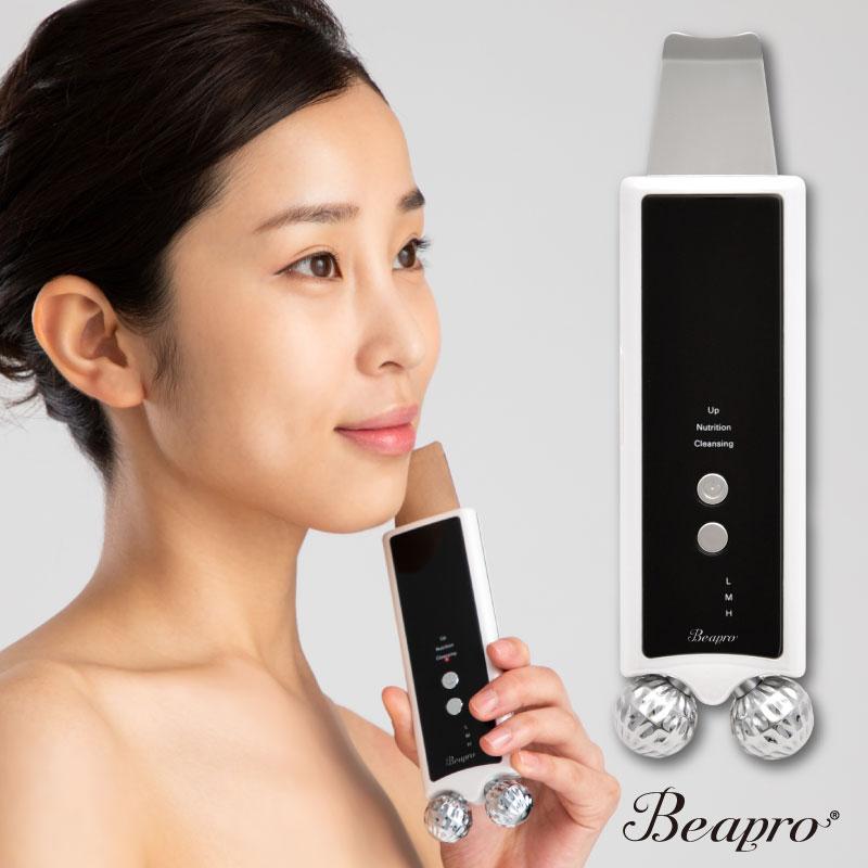 Beapro07 ビープロ 美顔器 リフトアップ EMS イオン導出 洗顔 美顔ローラ イオン導入 ウォーターピーリング 微弱電流 毛穴ケア 黒ずみ 乾燥 小顔 引き締め 美肌 フェイスケア 美容ローラー 男女兼用 ギフト 母の日