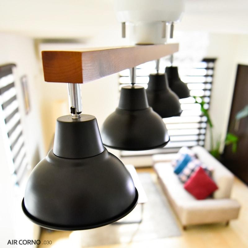 エアコルノ030 シーリングライト 4灯 おしゃれ 北欧 LED対応 スポットライト 4畳 6畳 シーリング ペンダントライト 照明 天井照明 間接照明 照明器具 キッチン用 ダイニング用 食卓用 リビング用 居間用 明るい ウッド 木製 琺瑯 モダン
