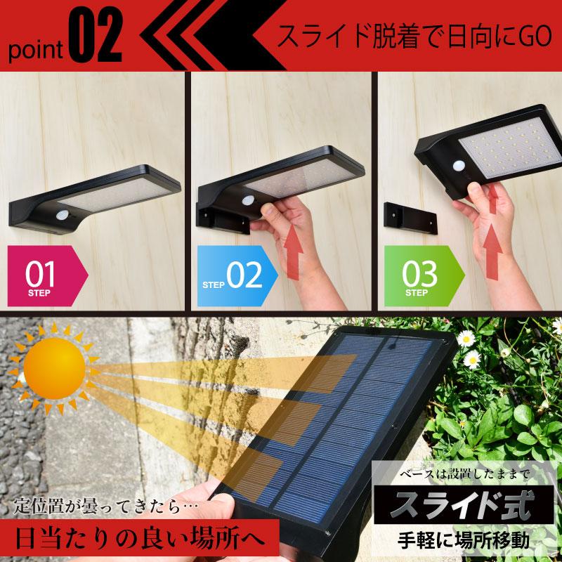 【送料無料】ソーラーライト 2個セット センサーライト 屋外 人感センサー LED 防犯ライト wasser 明るい 防水 おしゃれ