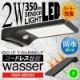 防犯ライト ソーラーライト 屋外 人感センサー 防水 おしゃれ wasser LED センサーライト 明るい