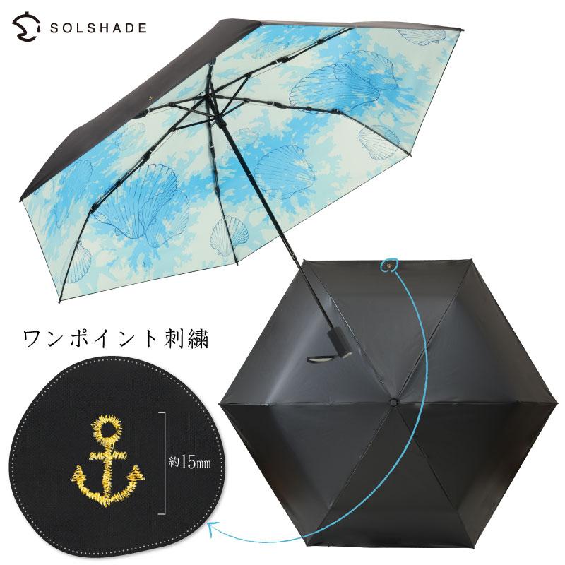 日傘 折りたたみ 完全遮光 晴雨兼用 軽量 UVカット 100% 遮光 折りたたみ傘 折りたたみ日傘 折り畳み 傘 おしゃれ かわいい ブラック レディース ギフト プレゼント 雨傘 日傘兼用 母の日 暑さ対策 熱中症対策