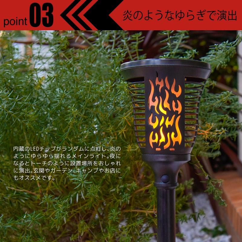 ガーデンライト ソーラーライト 2個セット 揺らぐ 炎 お洒落 wasser 埋め込み式とブラケット型兼用 led  屋外 おしゃれ 電球色