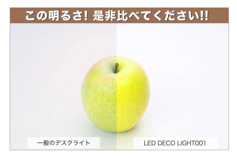 デコライト001 デスクライト LED 調光 おしゃれ デスクスタンド 電気スタンド led 学習用 目に優しい ライト照明 LEDライト スタンド 照明 スタンドライト デスク LEDデスクライト 学習机 テーブルスタンド 卓上ライト LEDデスクスタンド 勉強机 ライト 調光式 読書