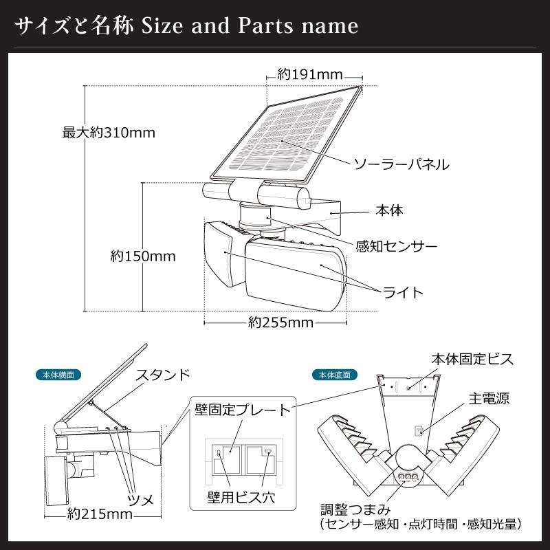 防犯ライト 2個セット ソーラーライト 屋外 LED 人感センサー wasser 明るい 壁掛け照明 センサーライト 玄関 駐車場 防水 防犯ライト 太陽充電 安心保証 人気 おすすめ
