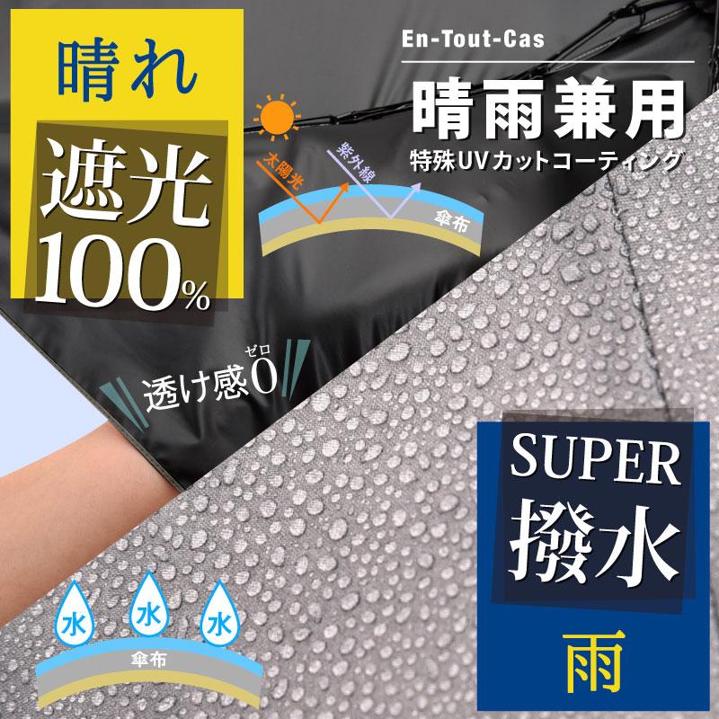 日傘 折りたたみ メンズ 完全遮光 ワイド 軽量 晴雨兼用 男性用 uvカット 99.9% UPF50+ 100% 遮光 遮熱 折り畳み かさ 傘 雨傘 高級 おしゃれ 男性 紳士用 グレー 暑さ対策 熱中症対策