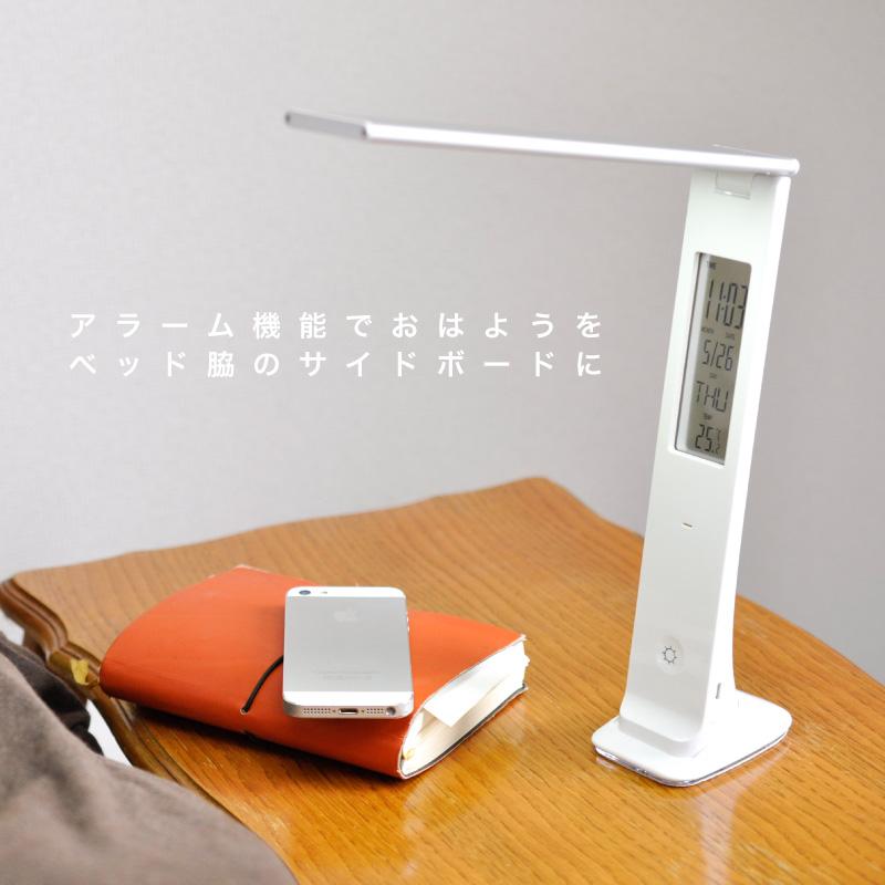 LED デスクライト wasser 電気スタンド 調光 目に優しい 学習用 LED ライト 照明 デスクライト デスクライト おしゃれ led デスクスタンド led スタンドライト 卓上 スタンド 読書灯 デスク 学習机 寝室 オフィス LEDデスクスタンド LEDライト