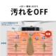 Beapro08 ビープロ 08 モデル 多機能美顔器 イオンクレンジング イオン導入 マイクロカレント 男性用美顔器 メンズ美顔器 RF温感 ラジオ波 EMS 微弱電流 冷却 EMS LED リフトアップ