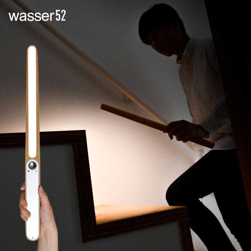 【送料無料】デスクライト 木製 充電式 LED 調光 おしゃれ 2WAYライト wasser スティックライト 着脱 コードレス タッチセンサー USB充電 目に優しい 4000K 630Lm 学習机 卓上ライト 読書灯 野外 アウトドア